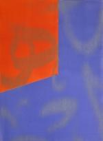 JAR 81-15 Calligraphy Inspiration Print 57x41, paper 77x57, 1_10, 2014 Dhs5500